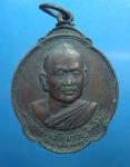 เหรียญหลวงพ่อสมชาย ปี27วัดเขาสุกิม จ.จันทบุรี   (N43116)