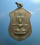 เหรียญหลวงปู่ชาย วัดป่าสุริยาเหรียญหลวงพ่อคูหาสวรรค์ วัดนาขวาง จ.สมุทรสาคร (N431