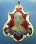 เหรียญหลวงพ่อสมบูรณ์ วัดลาดบางกระเบน ปี20 จ.ฉะเชิงเทรา  (N43170)