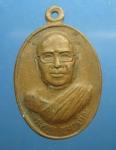 เหรียญหลวงปู่บัวพันธ์ วัดขวัญเมืองระบือธรรม ปี39 จ.มหาสารคาม  (N43190)