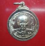 เหรียญหลวงพ่อโห้ หลัง หลวงพ่อสุ่ม วัดนาหนอง จ.ราชบุรี  (N43198)