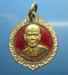 เหรียญพระครูวิจิตรธรรมสุนทร ปี24 วัดต้นตาล จ.ฉะเชิงเทรา  (N43252)