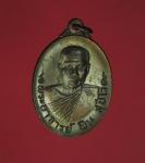 11021 เหรียญหลวงพ่อผิน วัดเนินหิน ชลบุรี เนื้อทองแดง 26