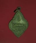 11027 เหรียญพระแท่นดงรัง กาญจนบุรี เนื้อฝาบาตร 20