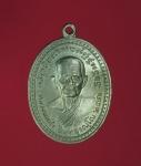 11028 เหรียญหลวงพ่อซำ วัดตลาดใหม่ อ่างทอง ปี 2546 เนื้ออัลปาก้า 89