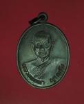 11029 เหรียญหลวงพ่อมา ญาณวโร รุ่นไตรภาคี เนื้อทองแดง 65