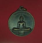 11030 เหรียญพระพุทธ วัดกลางบางแก้ว นครปฐม รุ่นนารายณ์ทรงครุฑ เนื้อทองแดง 36