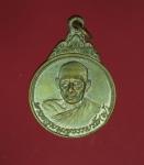 11035 เหรียญหลวงพ่อฟู วัดบางสมัคร ฉะเชิงเทรา รุ่นแรก(ไม่ขายปลอมให้ดูเป็นตัวอย่าง