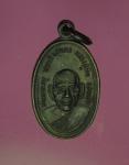 11172 เหรียญหลวงปู่ผิน วัดลุ่มคงคาราม นนทบุรี เนื้อทองแดง 41