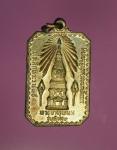 11178 เหรียญพระธาตุพนม นครพนม ปี 2520 เนื้อทองแดงผิวไฟ 37