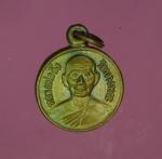 11185 เหรียญหลวงพ่อฉ่ิ่ง วัดบางพระ ชลบุรี ปี 2536 เนื้อทองแดง 26