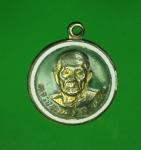 11191 เหรียญหลวงคง วัดวังสรรพรส จันทร์บุรี รุ่นเสือปราบศึก ลงยากระหลั่ยทอง 24