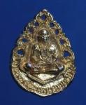 กะไหล่ทอง หลวงปู่พรหมา เขมจาโร  ภูกระเจียว จ.อุบลราชธานี  (N43312)