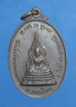 เหรียญวัดโพธิ์ศรีวนาราม(บ้านไผ่) ที่ระลึกในงานสมโภชพระประธาน จ.อุบลราชธานี ปี252
