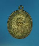 11217 เหรียญหลวงพ่อเหมือน วัดบ้านกลาง ชลบุรี ชุบนิเกิล 26