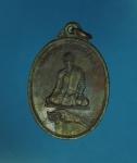 11237 เหรีียญหลวงพ่อเที่ยง วัดพระพุทธบาท เขากระโดง บุรีรัมย์ เนื้อทองแดง 45