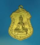 11241 เหรียญพระประทาน วัดโคกเมรุ นครศรีธรรมราช ปี 2517 กระหลั่ยทอง 39
