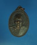11248 เหรียญหลวงพ่อคลี วัดประชาโฆษิตตราราม สมุทรสงคราม เนื้อทองแดง 78
