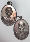 เหรียญหลวงพ่อแช่ม วัดฉลอง จ. ภูเก็ต (N43393)