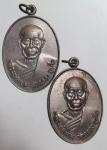 เหรียญหลวงพ่อแช่ม วัดฉลอง จ. ภูเก็ต (N43394)
