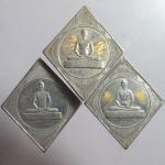 เหรียญวัดธรรมกาย อุบาสิกาแก้ว ปี 2541 (N43395)