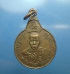 เหรียญครูบารอด วัดถ้ำมังกรทอง จ.นครราชสีมา  (N43417)