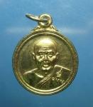 เหรียญหลวงพ่อสัมฤทธิ์ วัดศรีเมือง จ.สมุทรสาคร  (N43439)