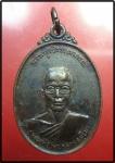 เหรียญหลวงพ่อเพชร วัดโพธิ์พฤกษาราม จ.อุบลราชธานี  (N43447)