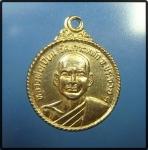 เหรียญหลวงพ่อเปี่ยม วัดเกาะหลัก ปี25 จ.ประจวบคีรีขันธ์  (N43450)
