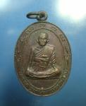 เหรียญพระครูหนู ปี38 วัดโพธาราม จ.ราชบุรี  (N43457)