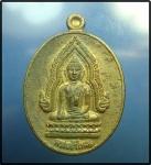 เหรียญพระเจ้าใหญ่ วัดหงษ์ ปี2556 จ.บุรีรัมย์ (N43411)
