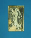 11259 รูปถ่ายหลวงปู่ศุข วัดปากคลองมะขามเฒ่า ชัยนาท ไม่ทราบปีสร้าง ขนาดความสูง 3