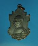 11262 เหรียญพระราชธรรมโสภณ วัดเครือวัลย์ ชลบุรี ปี 2518 เนื้อทองแดงรมดำ 26