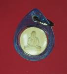 11302 พระเนื้อผงจันทร์ลอย หลวงพ่อเกษม เขมโกสุสานไตรลักษณ์ หลังหนู เลี่ยมพลาสติกเ