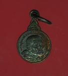 11305 เหรียญหลวงปู่แหวน สุจิณโณ วัดดอยแม่ปั่ง เชียงใหม่ รุ่นเราสู้ปลอม ให้ดูเป็น