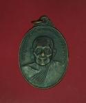 11323 เหรียญหลวงพ่อวัดประชาโฆษิตราราม สมุทรสงคราม เนื้อทองแดง 78