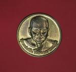 11325 เหรียญดาว หลวงพ่อเปิ่น วัดบางพระ นครปฐม เนื้อทองแดง 36