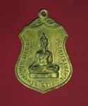 11330 เหรียญพระประธาน วัดโคกเมรุ นครศรีธรรมราช ปี 2517 กระหลั่ยทอง 39