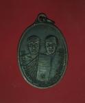 11334 เหรียญสองอาจารย์ วัดพระธาตุศิริชัย เพชรบุรี ปี 2526 เนื้อทองแดง 55