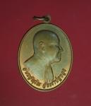 11351 เหรียญอินทวัณโณ วัดเขาบ่อทอง ระยอง เนื้อทองแดง 67