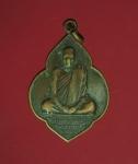 11353 เหรียญหลวงพ่อหรุ่น วัดบางจักร อ่างทอง ปี 2520 เนื้อทองแดง 89