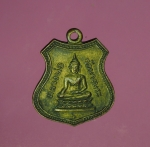 11360 เหรียญหลวงพ่อฉิ่ง วัดบางพระ ชลบุรี เนื้อทองแดงกระหลั่ยทอง 26