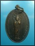 เหรียญหลวงพ่อหิน วัดป่าแป้น ปี17 จ.เพชรบุรี  (N43466)