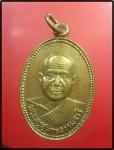 เหรียญพระครูสุนทรธรรจารี วัดพระธาตุ ปี09 จ.สุพรรณบุรี (N43476)