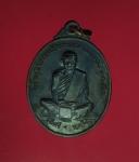 1391 เหรียญหลวงพ่อคลิ้ง วัดศรีฯ ตรัง ปี 2522 เนื้อทองแดงรมดำ 32