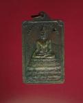 11392 เหรียญพระบรมธาตุ วัดพระบรมธาตุ นครศรีธรรมราช ปี 2522 เนื้อทองแดง 39
