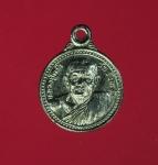 11398 เหรียญหลวงพ่อคร่ำ วัดวังหว้า ระยอง ปี 2532 ชุบนิเกิล 67