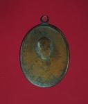 11401 เหรียญหลวงพ่อแดงหลังหลวงพ่อเจริญ วัดเขาบันไดอิฐ เนื้อทองแดง สภาพใช้ 55