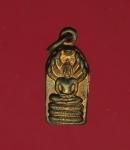 11402 เหรียญนาคปรก  วัดทุ่งศรีวิไล อุบลราชธานี เนื้อทองแดง 93