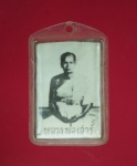 11415 รูปถ่ายหลวงพ่อเสาร์ วัดบ้านลาด สระบุรี 81